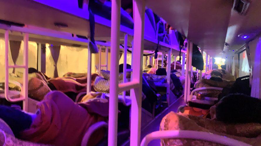 DAY13 ドンホイからハノイへスリーピングバスで快適移動