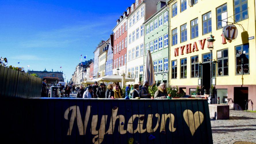 【DAY82・デンマーク】自転車先進国コペンハーゲンへ!