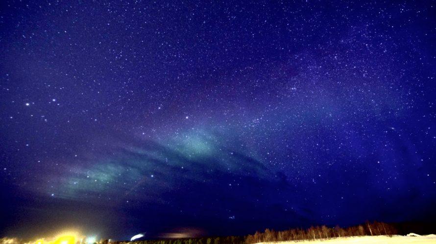 【DAY97・フィンランド】オーロラ観察最終日!!満点の星空とオーロラ