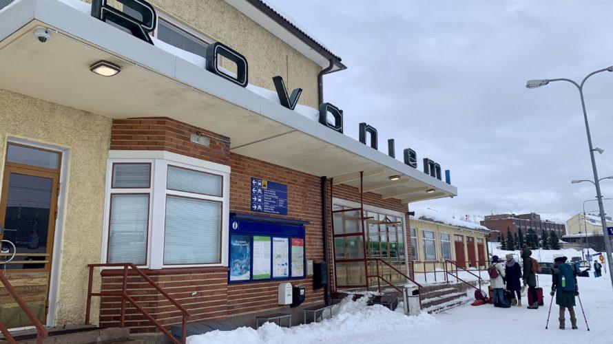 【DAY87・フィンランド】ロヴァニエミ到着!!本日休息日