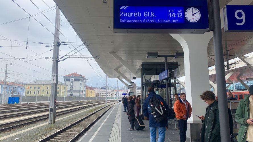 【DAY114・スロベニア】ザルツブルクからリュブリャナへ