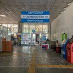【DAY147・キルギス】カザフスタン・アルマトイからキルギス・ビシュケクへバス移動