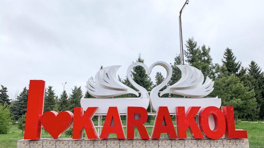 【DAY150・キルギス】ビシュケクからカラコルへ乗り合いバスで移動