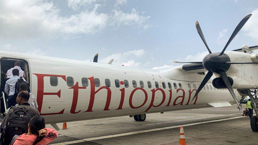 【エチオピア】エチオピア航空✈︎国内線割引について✈︎