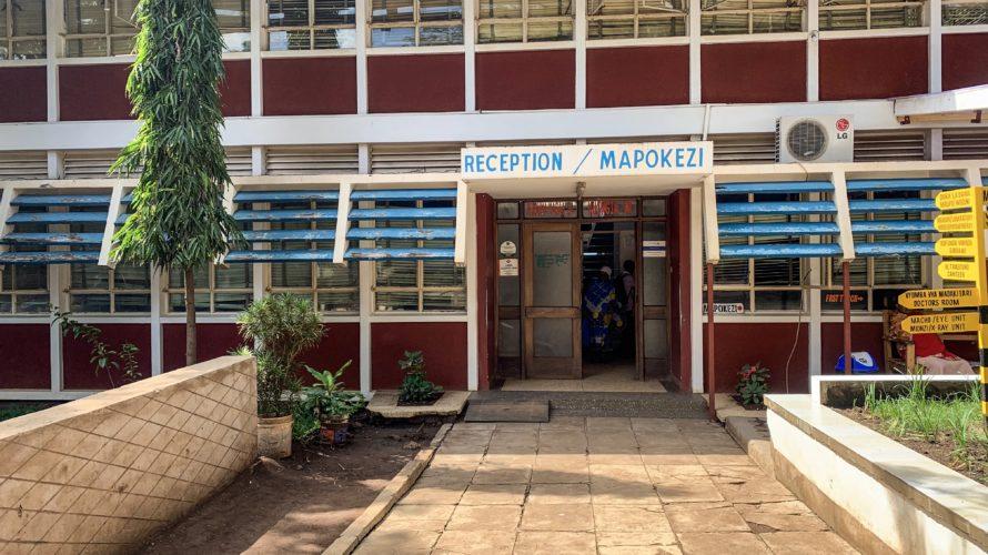 【DAY210・タンザニア】モシの病院で点滴を受けた日