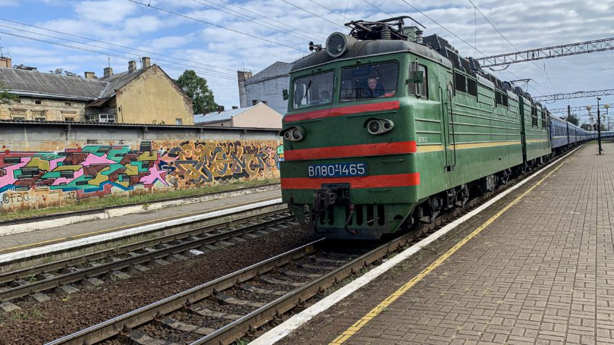 【DAY247・ウクライナ】リヴィウからイヴァノ=フランキーウシクという街へ🚈