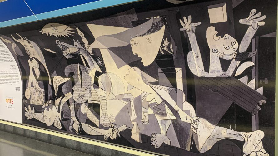 【DAY257・スペイン】ソフィア王妃芸術センターで無料芸術鑑賞した日