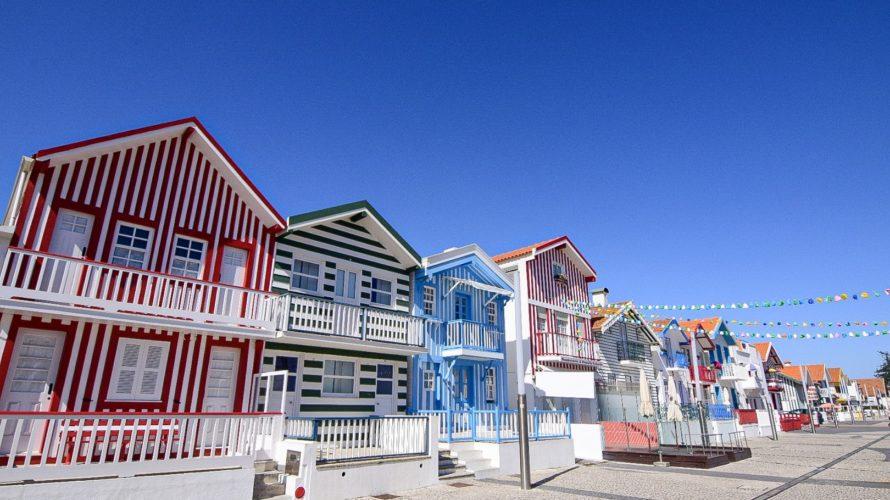 【DAY285・ポルトガル】アヴェイロから可愛すぎる街「コスタノヴァ」へ