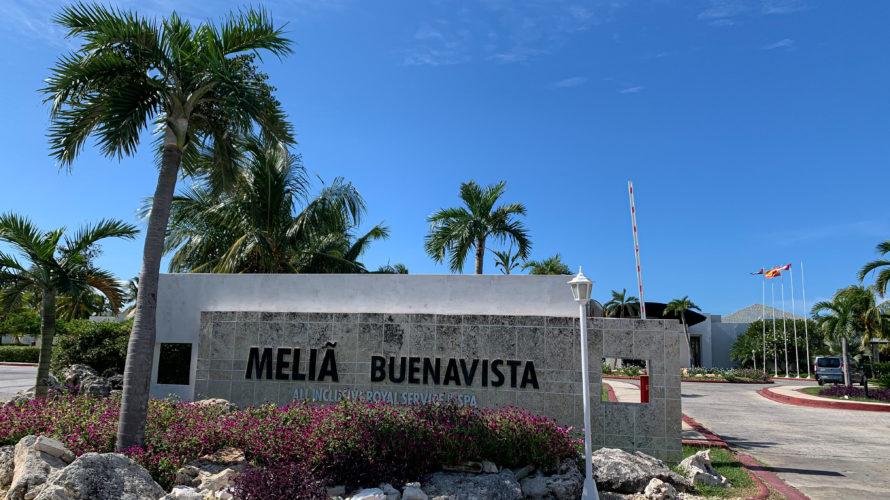 【DAY307・キューバ】オールインクルーシブさよなら。僕らは普通の旅に戻ります!