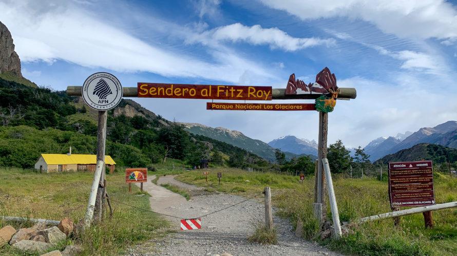 【DAY387・アルゼンチン】フィッツロイトレッキング最終日!無事エルチャルテンへ帰還🏡